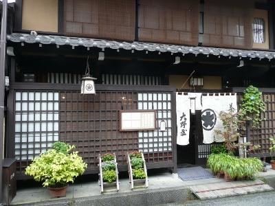 Japon47