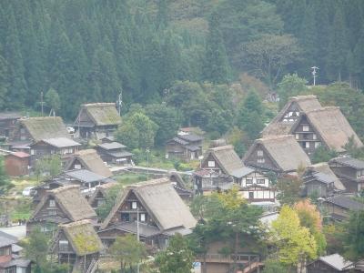Japon52